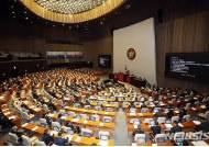 국회, 미투법·한미FTA개정 비준동의안 처리