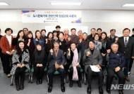하남시, 도시문화기획 전문인력 양성교육 수료