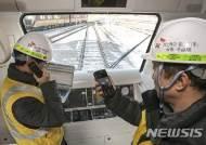 김포도시철도 '골드라인' 내년 7월 개통 순항