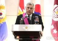 트럼프, 美합참의장에 마크 밀리 육군참모총장 정식 지명
