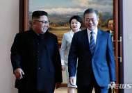 """北 선전매체 """"남북관계 극적 변화…기적과도 같은 현실"""""""