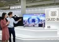 삼성전자 QLED TV 타임지 선정 '최고 발명품'...판매량도 급증