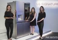 'LG 시그니처'의 美學, 예술 작품으로 빛났다