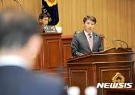 조오섭 전 광주시의원, 국가균형발전위 소통기획관 임명