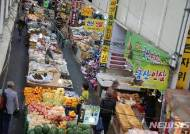 """KDI """"민간소비에 부정적 신호 점증""""…두달 연속 '경기 둔화' 경고"""