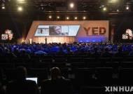 """""""2018아프리카 포럼"""" 이집트서 개막.. 경제 통합 등 논의"""