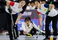 여자컬링, 월드컵 준우승···일본에게 아쉬운 6:7 역전패