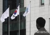 """대검 진상조사단 """"과거사위원회 활동기간 연장해달라"""" 요청"""