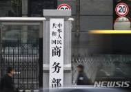 """미중 무역협상 대표, '화웨이' 악재 속 전화통화...""""재개 일정 협의"""""""