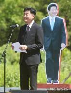 """'노무현 조롱' 시험문제 낸 홍대 교수…대법 """"유족에 배상"""""""