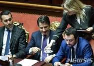 EU·이탈리아, 내년 예산안 타협하나?…의견차 좁혀