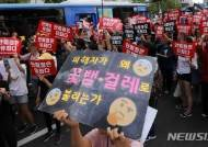 [2018 국내 10대뉴스]④미투 열풍과 여혐·남혐 성별 갈등 심화