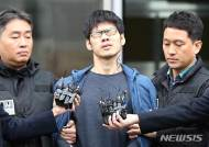 """靑, 심신미약 처벌 감경 관련 """"김성수 법 효과 기대"""""""
