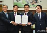 '청주 60억, 괴산 1억'…충북 시·군 고교 무상급식비 부담액은