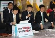"""김관영 """"예산심사 개혁 앞장설 것…졸속·밀실심사 방지해야"""""""