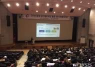 가천대, 재학생 330명 해외 자매대학에 파견