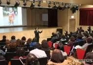 [교육소식]경남교육청, 숲 유치원 설립 보고회 개최 등