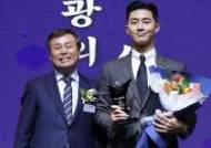 배우 박서준, 울릉도·독도 등과 '한국관광의 별'