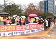 청소년 노동인권 교육 진흥조례를 철회하라!