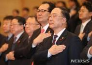 """홍남기 """"공공기관 추가이전 깊은 검토없어…예타면제 연내 확정""""(속보)"""