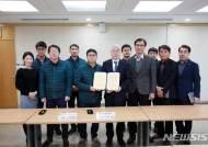 여수광양항만공사, 공사출범 이후 8년 연속 무분규 임금협약
