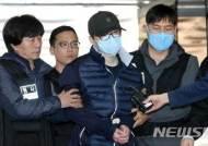 """'방배초 인질극' 20대, 2심도 징역 4년…""""심신미약 아냐"""""""