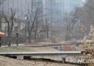 오늘 출근길 대부분 영하…서울 -4도, 광주·대구 -1도