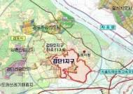 인천검단·평택고덕 '공공지원 민간임대' 1283호 사업자 공모