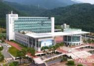 사천시, 2018 대한민국 자원봉사대상 행안부장관상 수상