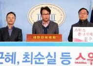 """안민석 """"박정희 '스위스 비밀계좌' 정보공개 청구…환수 촉구"""""""