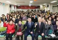 도산노인복지관평생교육프로그램 종강식
