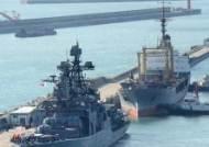 러시아 태평양함대, 잠수함·군함 전력 수년간 대폭 확충