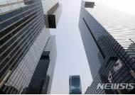 삼성전자, 스마트공장지원센터 신설…2500개 중소기업 지원