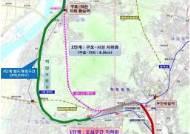 민주당 부산시당 위원장, 도심구간 경부선 철로 지하화 TF 제안