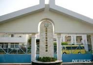 베트남 호치민한국학교, 30년간 임차료 전액 면제