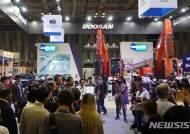 두산인프라코어, 베트남 공략 박차…국제기계산업대전서 최대 전시관 운영