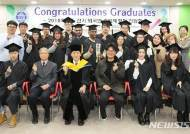 공주대 '외국인 졸업예정자 간담회'