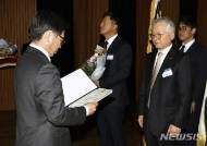 홈앤쇼핑, 한국유통대상서 '상생·협력' 부문 국무총리상