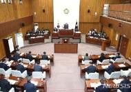경주시의회, 2019년도 세입·세출 예산안 등 심의·의결