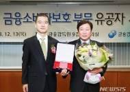 DGB대구은행, 금융소비자보호 중소기업 지원 2년 연속 '1위'