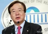 강효상, 지상파 중간광고 금지법 발의
