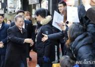 마산 창동 예술촌 방문한 문재인 대통령
