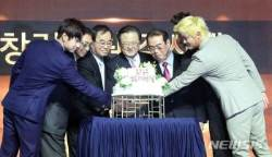 '한국남자프로골프 50주년을 기념하며'