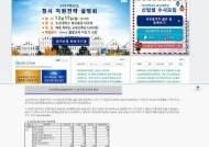 """'합격 뒤 수시간만에 불합격' 조선대 사과···""""실기전형 외 이상없다"""""""