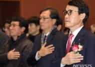 전북대학교 이남호 총장 이임식