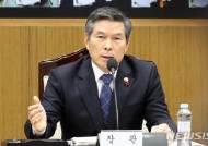 정경두, 취임 첫 방산업체 CEO 간담회…방위산업 현장 목소리 청취