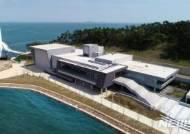 '바다에서 찾은 고려의 보물들' 태안해양유물전시관 개관전