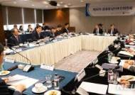 제36차 금융중심지 추진위원회