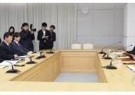 남북, 올림픽 단일팀 구성