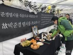 아현동 철거민 합동분향소에서 헌화하는 정동영